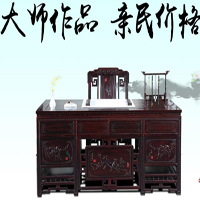 【18号商铺】浙江东阳明清居红木有限公司