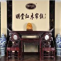 【20号商铺】东阳明堂红木家具有限公司