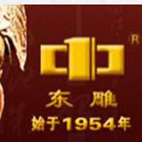 【22号商铺】浙江东阳木雕集团