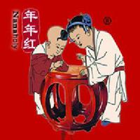 【33号商铺】浙江年年红木家具