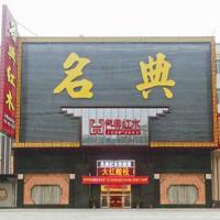 【36号商铺】中山大涌名典红木家具厂