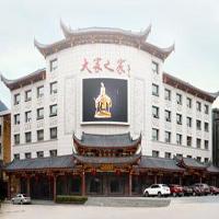 【57号商铺】北京大家之家古典家具有限公司