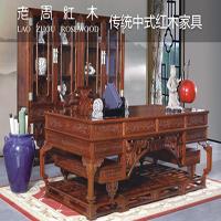 【58号商铺】上海老周红木家具有限公司
