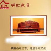 【74号商铺】明红红木家具