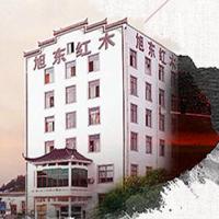 【94号商铺】东阳市旭东工艺品有限公司