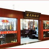 【99号商铺】东阳市通天红家俱有限公司