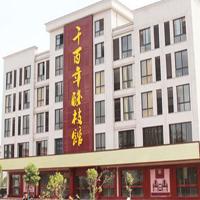 【105号商铺】东阳市千百年红木家具有限公司