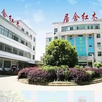 【113号商铺】东阳市居舍红木家具有限公司