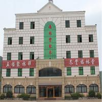 【114号商铺】东阳市大联福林堂红木家具厂
