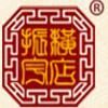 东阳市振宇红木家具有限公司