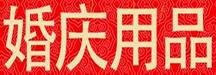http://www.xihaoke.com